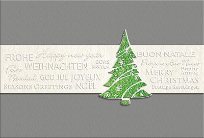 Weihnachtskarte aus grauem Karton mit Tannenbaum aus grüner Heißfolienprägung
