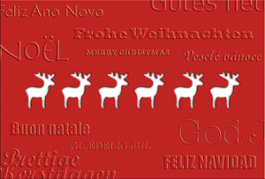 Veredelte Weihnachtskarte