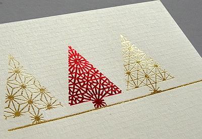 Weihnachtsbrief im Standardformat A4, deshalb passend für jeden Drucker